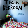 Train Bedroom